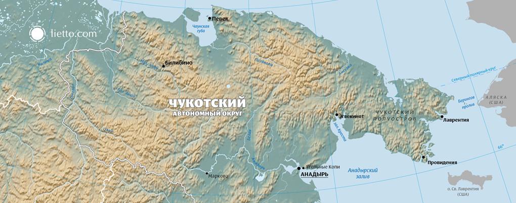 Чукотка (Chukotka)